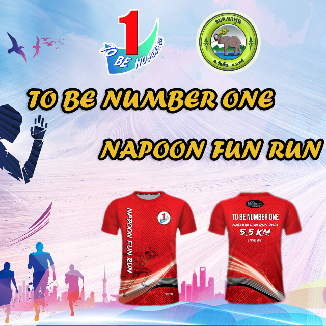 TO BE NUMBER ONE NAPOON FUN RUN 2021